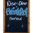 Rise and dine breakfast served — Stock Photo