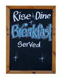 подняться и пообедать каждое утро — Стоковое фото