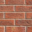 Red brick wall background — Stock Photo