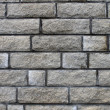 Gray brick wall — Foto de stock #22724361
