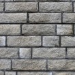 Foto de Stock  : Gray brick wall