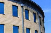 Curvo edificio per uffici moderni — Foto Stock
