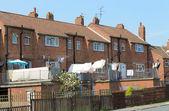 Moderne terras huizen — Stockfoto