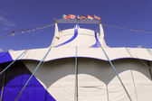 Blue and white circus tent — Stock fotografie