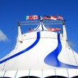 Circus tent with world flags — Stock Photo