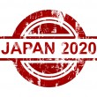 Japan 2020 stamp — Stock Photo #31512715