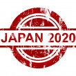 Japan 2020 stamp — Stock Photo