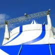 Top of circus tent — Stock Photo