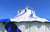 Blue and white big top tent — Stock Photo