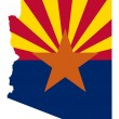 State of Arizona flag map — Stock Photo