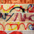 Abstract grunge banners set. City walls — Stock Photo #13227227