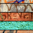 Abstract grunge banners set. City walls — Stock Photo #13227253