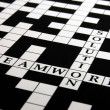 Stock Photo: Crossword puzzle