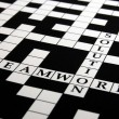 Crossword puzzle — Stock Photo