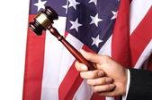 Amerikaanse hof — Stockfoto