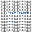 Team leader — Stock Photo
