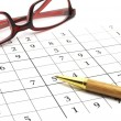 Sudoku game — Stock Photo