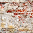 Cracked brick wall background — Stockfoto