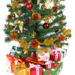 Royalty-Free Stock Photo: gift boxes under Christmas tree