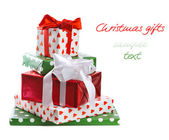 Stack of gift boxes — Стоковое фото
