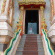 Wat Chalong Temple — Stock Photo #15384863