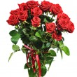 Bunch of red roses — Stock Photo #23713073