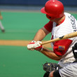 Scranton Wilkes Barre Red Barons' Jim Rushford swings — Stockfoto #13715069