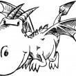 Cute Dragon Sketch Vector Art — Stock Vector