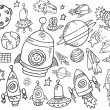 Outer Space Sketch Doodle Vector Set — Stock Vector #47715051