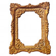 Old photo frame — Stockfoto