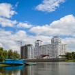 Krasnodar city — Stock Photo