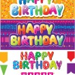 set of colorful happy birthday texts — Stock Vector