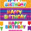 Stock Vector: Set of colorful happy birthday texts