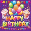 Happy birthday text on background with party element - 图库矢量图片