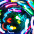 Multicolored holiday lights — Stock Photo