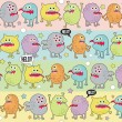 Cute monsters seamless background with stars. — Stock Vector