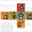Paper cube with monsters for table games. — Stock Vector