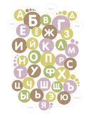 Russian alphabet poster. — Stock Vector