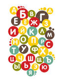 Russian alphabet  for the child. — Stock Vector