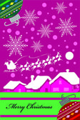 Colorful Christmas Card 2 — Stock Vector