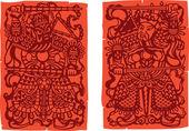 ドア - ドアの神の芸術 — ストックベクタ