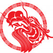 Red Chinese dragon head illustration - Imagen vectorial