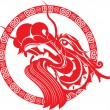 Red Chinese dragon head illustration — Stock Vector #22757126