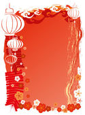 Chinese New Year Day Abstract background — Stock Vector