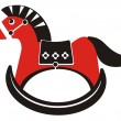 Rocking horse — Stock Vector