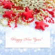 Christmas decorations of bauble are with stars on a background a postal with sample text — Stock Photo