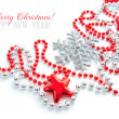 Christmas decorations are on a white background - Stock Photo