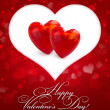 Two hearts are in a heart on a festive background — Stock Photo