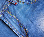 Blue jeans close-up — Stock Photo