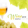 Branch of grapes and glass of wine — Stock Photo #14067003